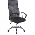 Easy Chair 506 TPU